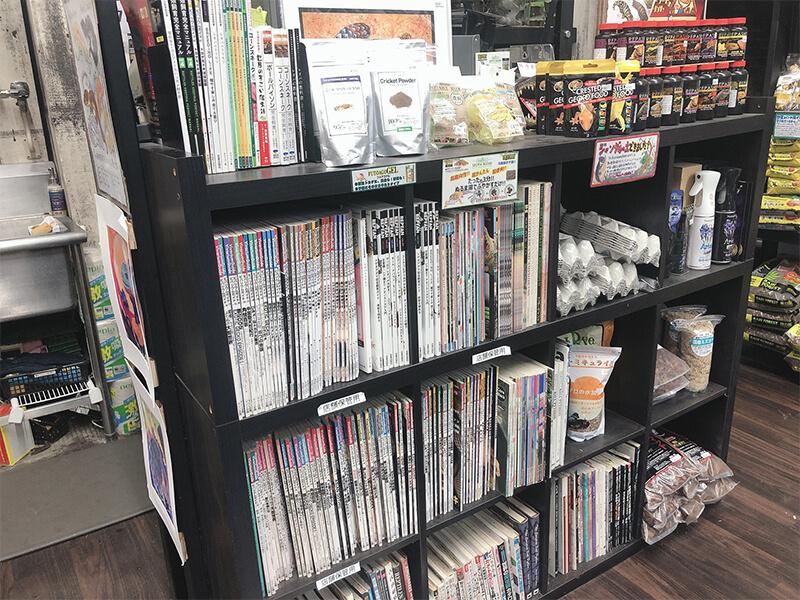 飼育に関する書籍が販売されているコーナー