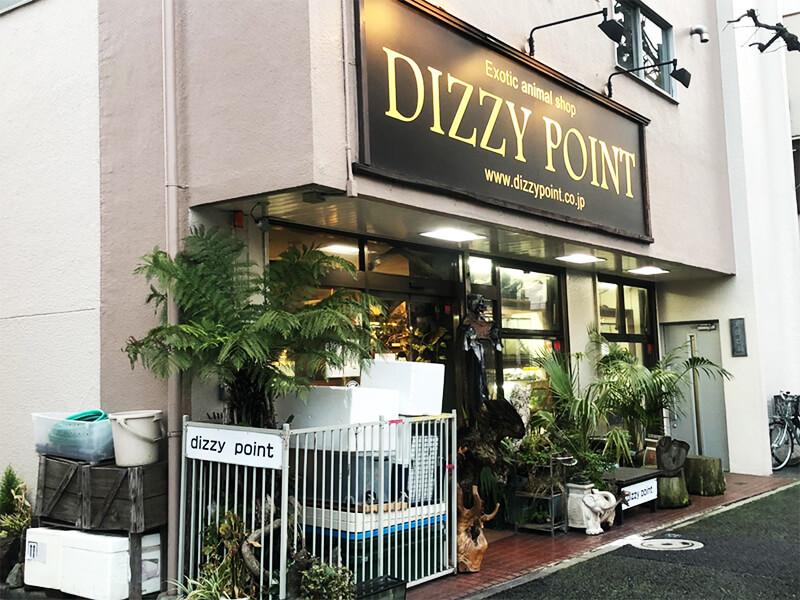 dizzypointの店舗外観写真