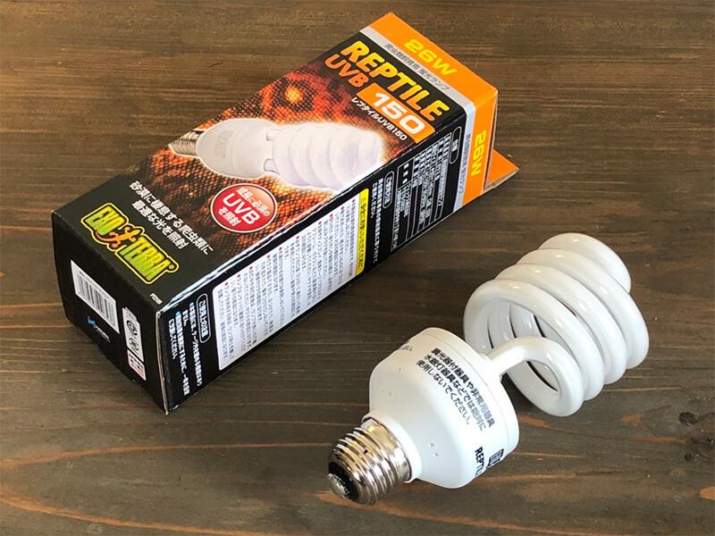 紫外線ランプの写真